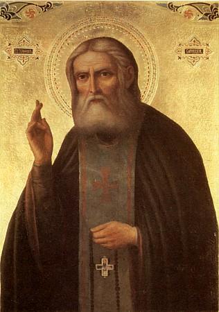 Преподобный Серафи́м, Саровский чудотворец
